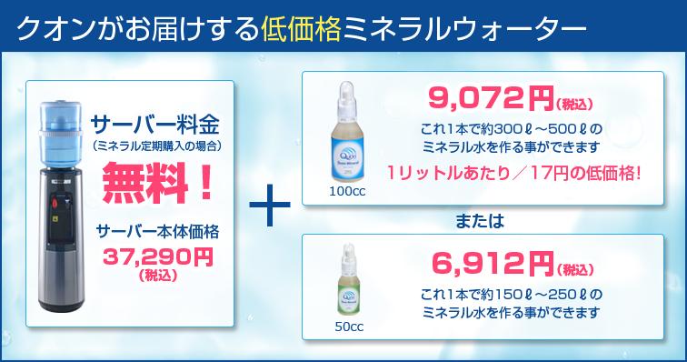 price_bn52